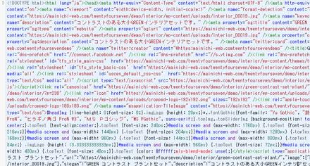HTMLコードを圧縮してデータ転送量を削減