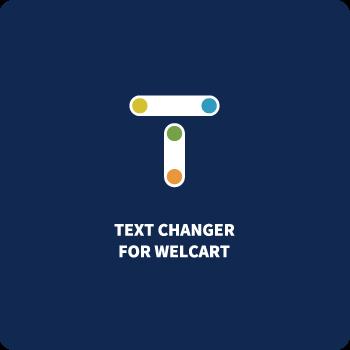 Welcartの表示テキストを変更するプラグイン