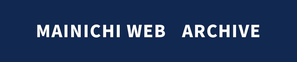 Welcart対応テーマ「Twentyfour Seven」で投稿記事にWelcart商品へのリンク・CTAを設置する方法のトップイメージ